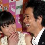 名倉潤が妻・渡辺満里奈とのツーショット写真を公開 「素敵!」「距離感がリアル」