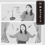 横澤夏子「塩を一掴み入れた熱いお風呂に入る」 そのワケは?