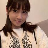 小倉優子のインスタは「復縁匂わせ」なのか? 「4人前」の意図を推測する声