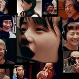 のんとも。M(のん×大友良英×Sachiko M)、小泉今日子ら参加の1stアルバム発売決定