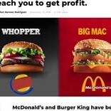 バーガーキングがマクドナルドでの注文を呼びかける ロックダウンで苦境に立たされるライバルを支援「ワッパーが一番。でもビッグマックも悪くないですよ」(英)