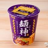 【カップ麺】明星の製麺技術を結集して開発!『明星 麺神 カップ 神太麺 ×旨 醤油』は味濃いめ・新食感の意欲作