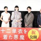 黒木瞳監督、無事映画公開に安堵!「スタッフや共演者に支えられた」