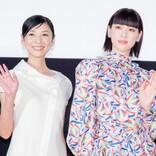 三吉彩花、黒木瞳は「お母さんのようなお姉さんのような感覚」