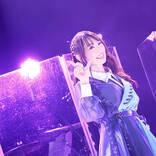 水樹奈々、新曲を含む全12曲披露した自身初のオンラインライブが大成功