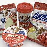 ファミマ×森永練乳、4種食べ比べレポ! 濃厚な甘みが堪能できる有能コラボ
