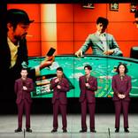 ザ・プラン9「6人体制」誕生の瞬間! 3人のラスト単独ライブで初披露