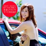 小松彩夏 1年ぶり『週プレ』再登場、もっともっと美しくセクシーに