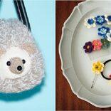 編み物初心者でも簡単!可愛くてわかりやすい「編み物」本特集