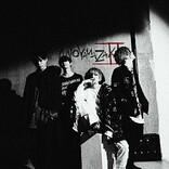 ミオヤマザキ、ニューアルバム発売へ&有観客ライブ決定でアルバム付きチケットも