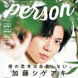 """NEWS加藤シゲアキの肉厚で骨太な生きざま「""""ストーリー""""を抱きしめて進んでいくしかない」"""