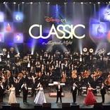 『アナと雪の女王2』日本初公開映像も 『ディズニー・オン・クラシック ~まほうの夜の音楽会 2020』開幕