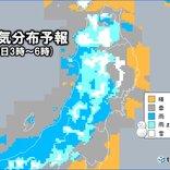 冬が訪れた東北地方 日本海側の雪と寒さはいつまで続く?