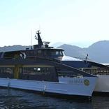 【広島の旅】話題の観光型高速クルーザー「SEA SPICA」乗船レポ