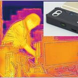 スマホを赤外線カメラに変身させるツールとは?