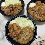 """すた丼、肉の王道「焼肉×唐揚げ」の合盛り丼を""""ドカ喰い"""""""