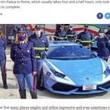 時速230キロ超で突っ走る 臓器緊急搬送にイタリア国家警察「ランボルギーニ」が大活躍<動画あり>