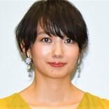 顔相鑑定(76):波瑠は「イケメン女子顔」 マスク時代のヘアメイクを解説