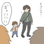 【漫画】怖い見た目のお兄さんに子連れママ不安……⇒神対応に一気にズッキューン!ハート鷲掴み