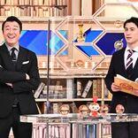 なにわ男子道枝駿佑、加藤浩次との初共演は「名司会っぷりを肌で感じた」