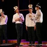 朝田淳弥、テジュが出演『1999年の夏休み 2020ver』の配信公演が決定