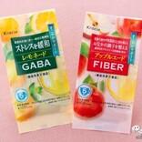 カラダとココロにほっとひと息、機能性表示食品『すこやかサポート レモネードGABA/アップルエードFIBER』が誕生!