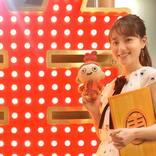 """武藤彩未、10日放送『この差って何ですか?』に2度目の出演  """"松本隆 愛""""を語る"""