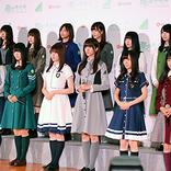 『櫻坂46』不人気メンバーの顔を隠す!? ファンが激怒「人権ないの?」