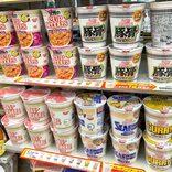 ファミマのカップ麺と「じゃがりこ」が無料にできる まとめ買い時は注意が必要