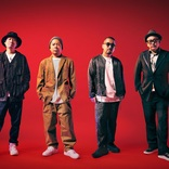ケツメイシ、両A面シングル「スーパースター/ヨクワラエ」より新曲「ヨクワラエ」のミュージックビデオ解禁