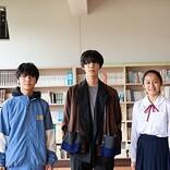 Sano ibuki、映画『滑走路』の別の世界線のような主題歌「紙飛行機」MV公開