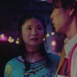 小野花梨、キスシーンにも挑戦⁉︎  セイコー「WIRED」の20周年記念ムービーに出演