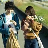 菅田将暉&有村架純、顔を寄せ合うシーンも 『花束みたいな恋をした』新場面カット9点公開