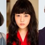 宮野真守、宮澤エマ、LiLiCo、浦嶋りんこの出演が決定 高畑充希主演のミュージカル『ウェイトレス』メインキャスト第二弾発表