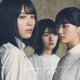 櫻坂46・森田ひかる、センターを務める1stシングル表題曲「Nobody's fault」のMV公開
