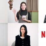 『愛の不時着』ヒョンビン&ソン・イェジン、『梨泰院クラス』パク・ソジュンらが特別映像でメッセージ