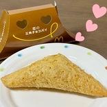 マクドナルドから「恋の三角チョコパイ ティラミス味」新登場! ティラミスの語源は「私を○○して」って知ってた!?