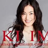 今井美樹、『SONGS』に出演 11/22からのツアーは完売間近