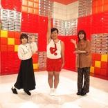 本泉莉奈・田中美海が『体操ザムライ』の魅力を語る 特番『体操ザムライのミカタ』第2弾が11/13(金)24時放送