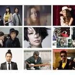 """コンピCD「SING for ONE」ロングヒット!広末涼子Naで""""いま、あなたの心を温める歌""""集結のTV CM完成"""