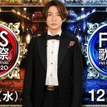 相葉雅紀司会『FNS歌謡祭』2週連続放送! 嵐・ミスチル・近藤真彦ら第1弾発表