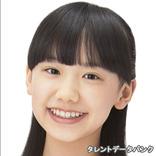 日本中が夢中になった歴代最強の子役ランキング
