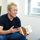 資産は「牛乳」ではない。それを生み出す「乳牛」だ!/田端信太郎