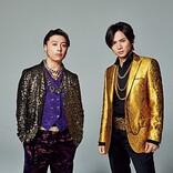 KinKi Kids、ニュー・アルバム『O album』が12/23発売決定
