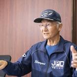 いくつものビジネスを手掛けるJMD株式会社日本マネジメント開発研究所会長・清水三雄氏。自身の信条は「人生複々線化」