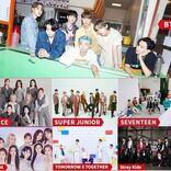 BTS・TWICE・SEVENTEENら19組が出演、音楽授賞式『TMA』完全生中継が決定