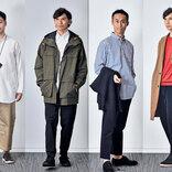 ユニクロ、無印で揃う、中年男性の嫌われない私服ファッション