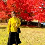 小松彩夏、紅葉とベストマッチ!秋デート風コーデに反響