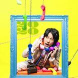 成河が38役を演じ分ける究極の一人芝居『フリー・コミティッド』開幕!