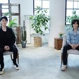 福山雅治、デビュー30周年の特別企画としてB'z稲葉浩志とのスペシャル対談ムービーが公開